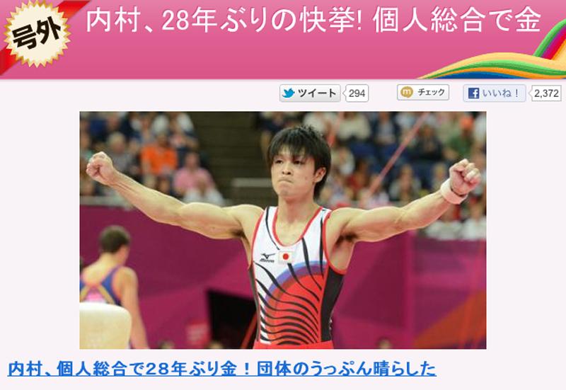 f:id:shins2m:20120802121058j:image