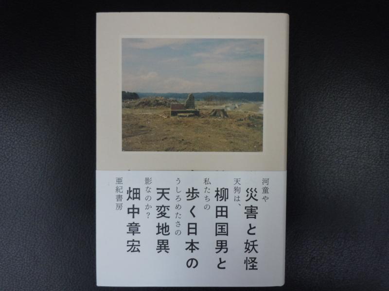 f:id:shins2m:20120802174059j:image