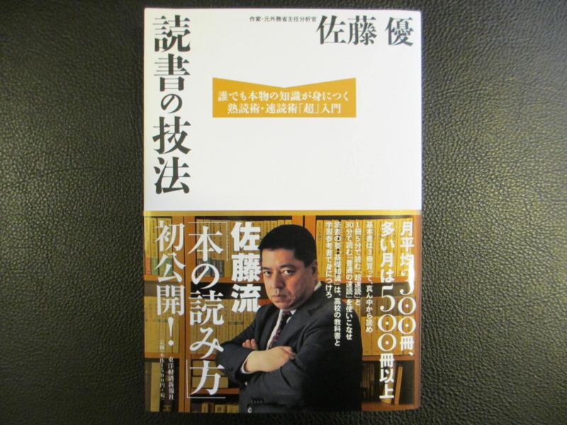 f:id:shins2m:20120804151658j:image