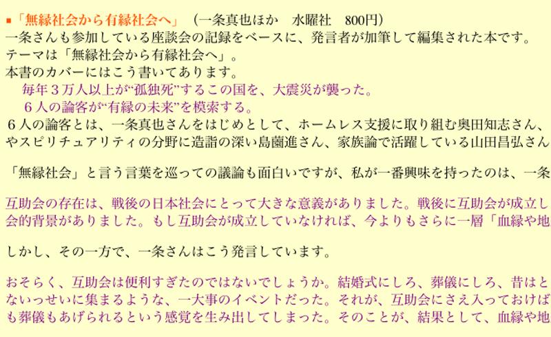 f:id:shins2m:20120806091408j:image