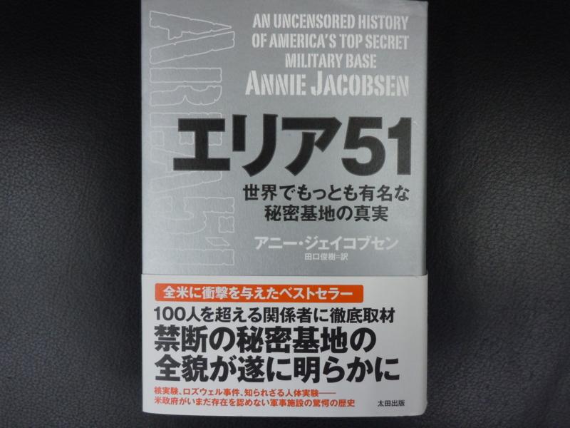 f:id:shins2m:20120817124211j:image