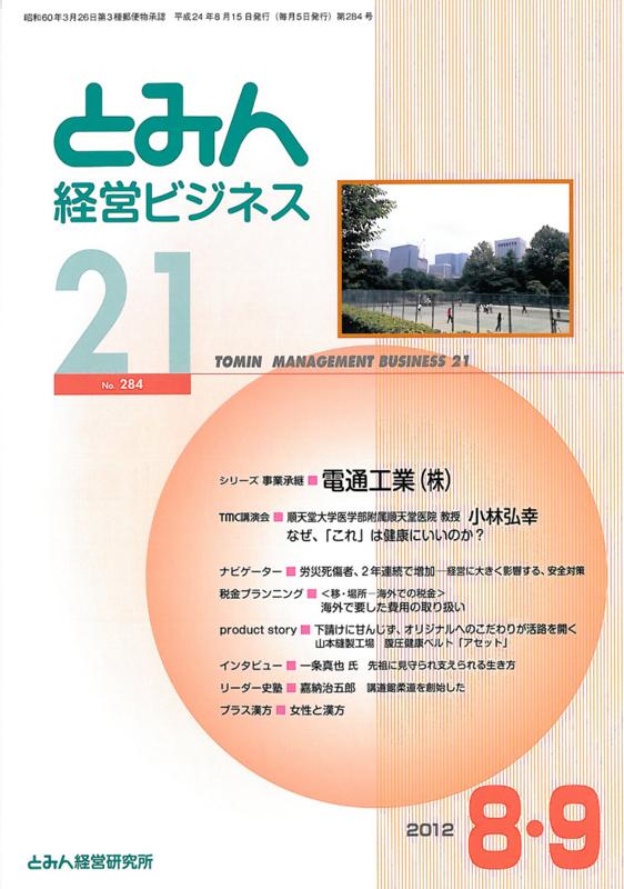 f:id:shins2m:20120818151514j:image