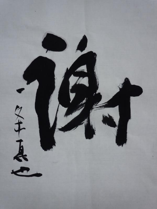 f:id:shins2m:20120828113456j:image