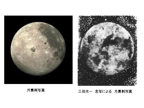 f:id:shins2m:20120831230915j:image