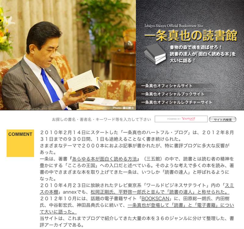 f:id:shins2m:20121227110231j:image