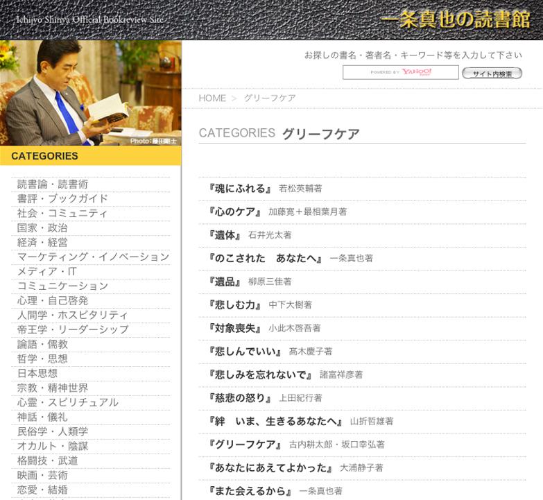 f:id:shins2m:20121227110506j:image