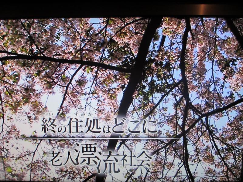 f:id:shins2m:20130120215239j:image