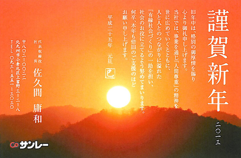 f:id:shins2m:20130125101820j:image