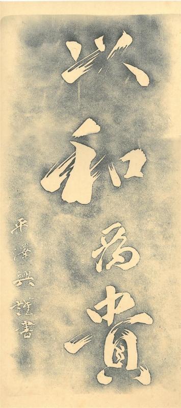 f:id:shins2m:20130508150522j:image