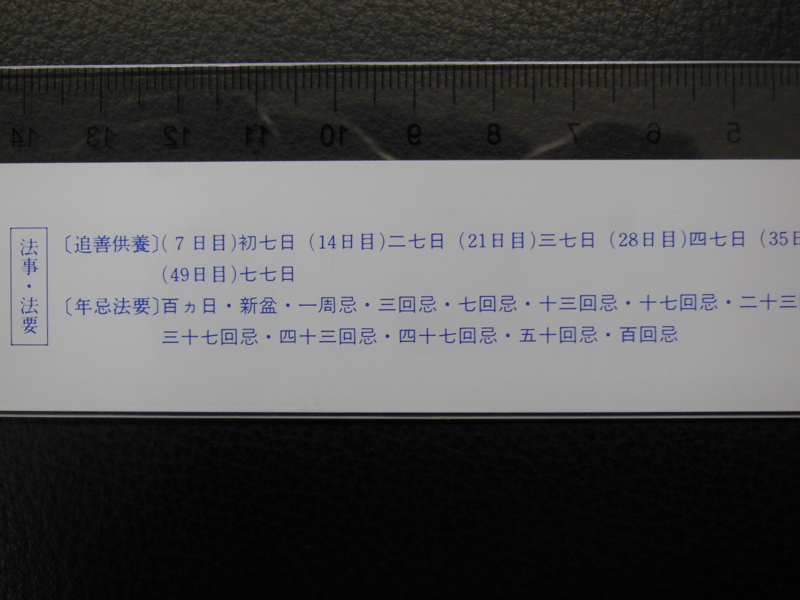 f:id:shins2m:20130820115333j:image