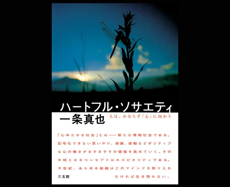 f:id:shins2m:20131002120304j:image