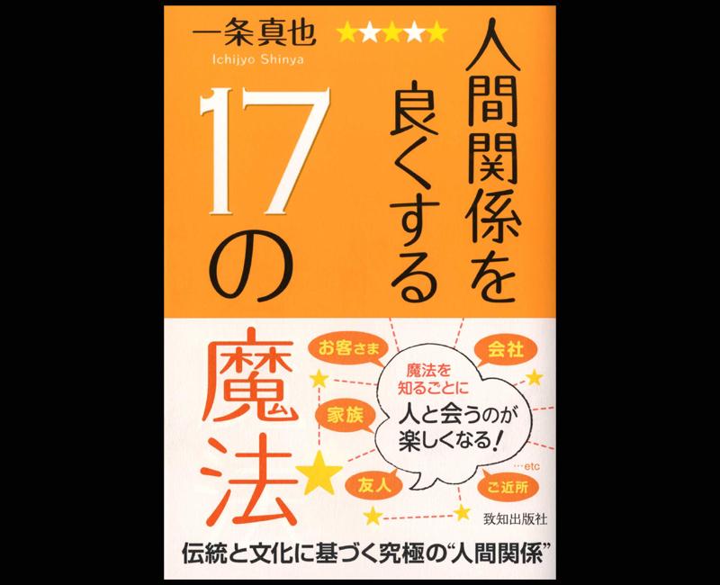 f:id:shins2m:20131003120207j:image