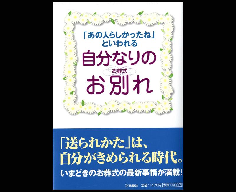 f:id:shins2m:20131003120652j:image