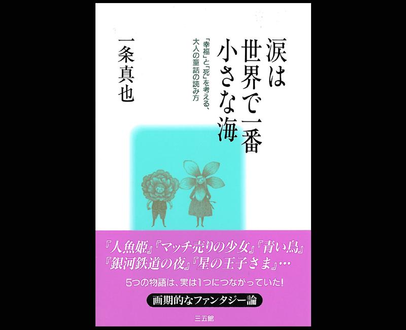 f:id:shins2m:20131003132504j:image