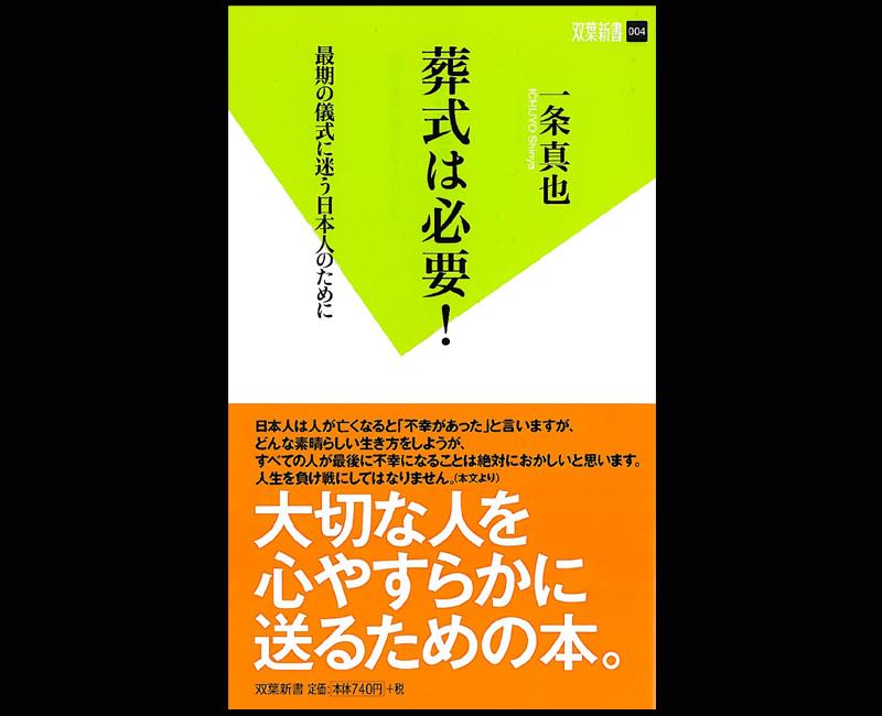 f:id:shins2m:20131003140037j:image