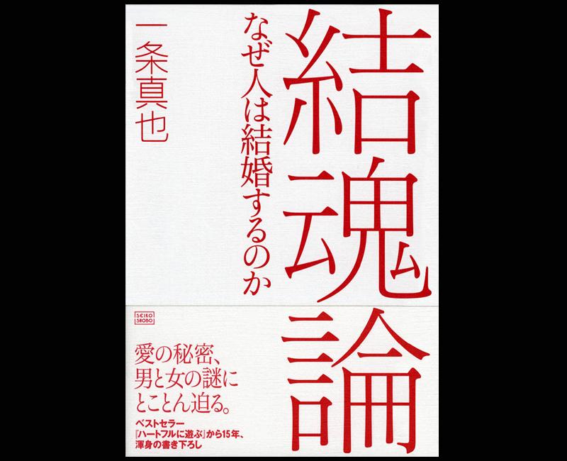 f:id:shins2m:20131003155103j:image