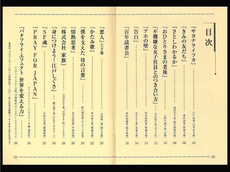 f:id:shins2m:20131006200857j:image