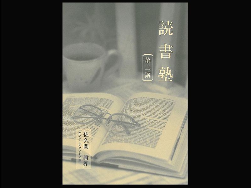 f:id:shins2m:20131006201113j:image