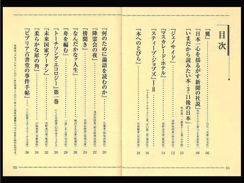 f:id:shins2m:20131006201128j:image