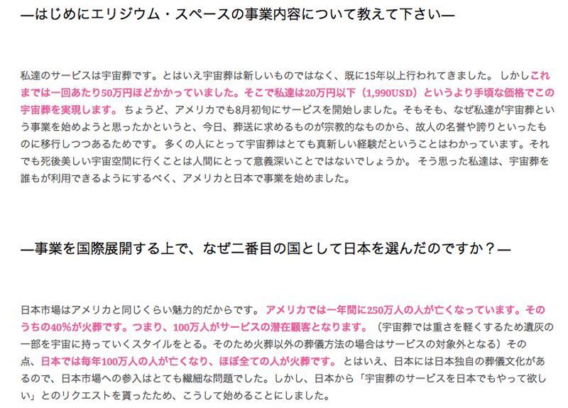 f:id:shins2m:20131028150033j:image