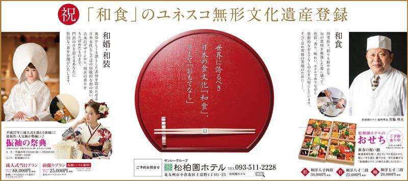 f:id:shins2m:20131205223956j:image