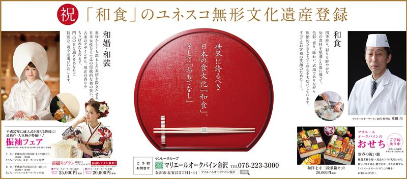 f:id:shins2m:20131205224148j:image