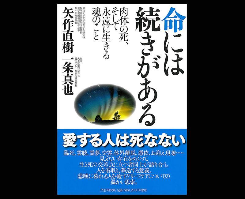 f:id:shins2m:20131226171551j:image