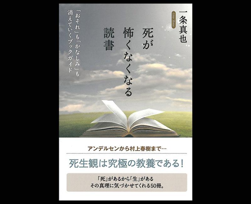 f:id:shins2m:20131226172012j:image