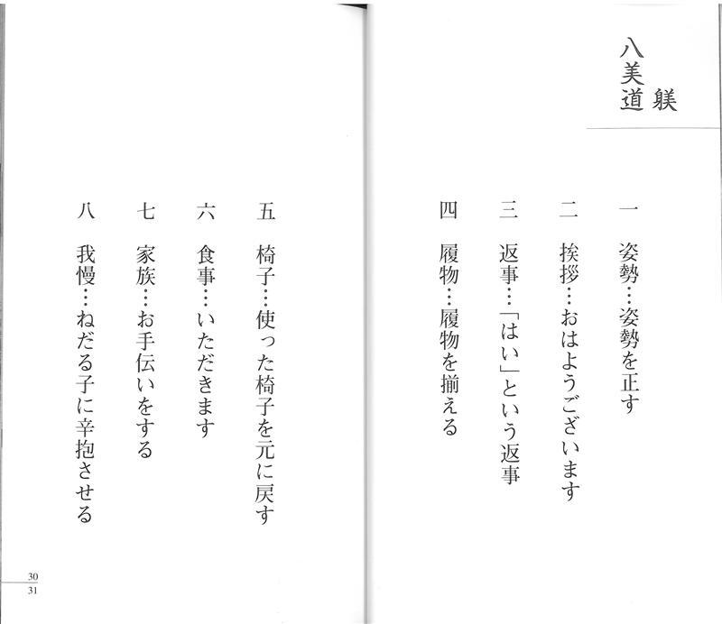 f:id:shins2m:20140209182708j:image