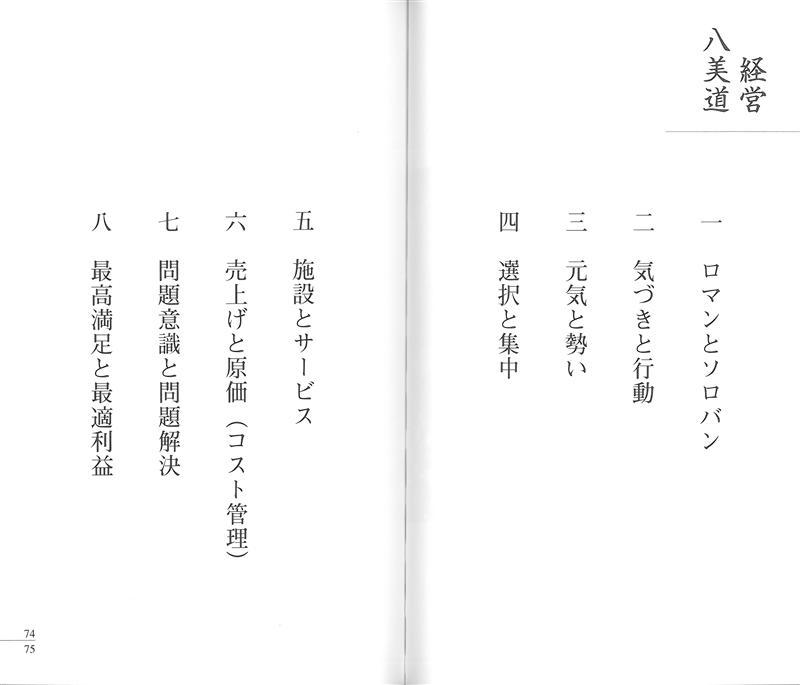 f:id:shins2m:20140209184448j:image
