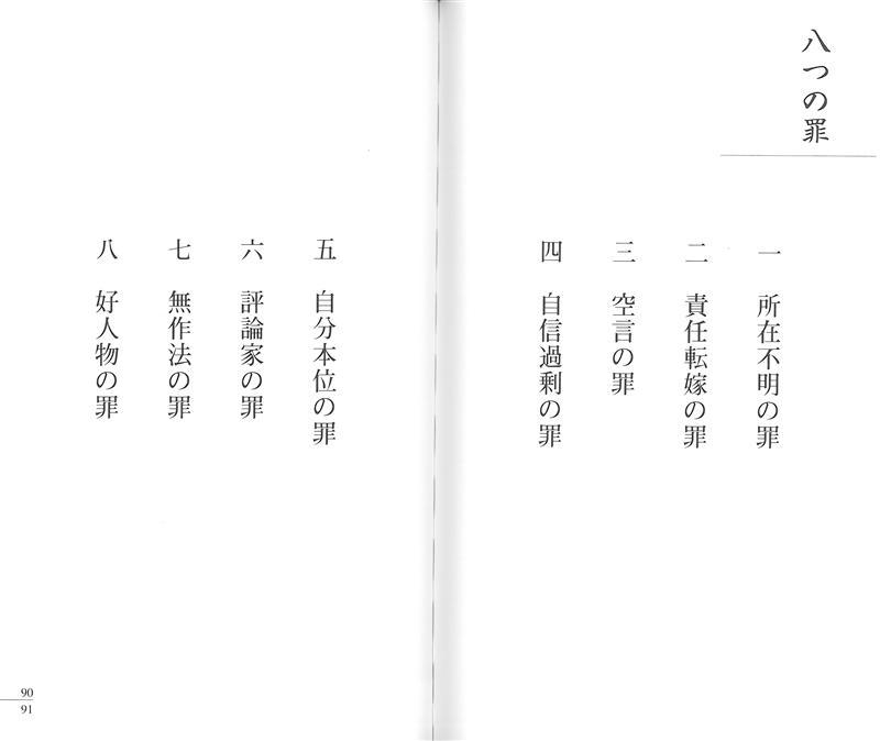 f:id:shins2m:20140209185124j:image