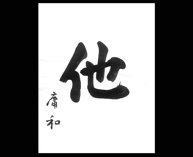 f:id:shins2m:20160224103836j:image