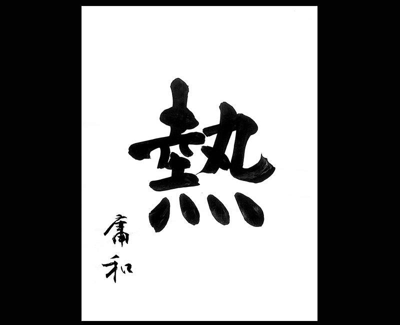 f:id:shins2m:20160411214040j:image