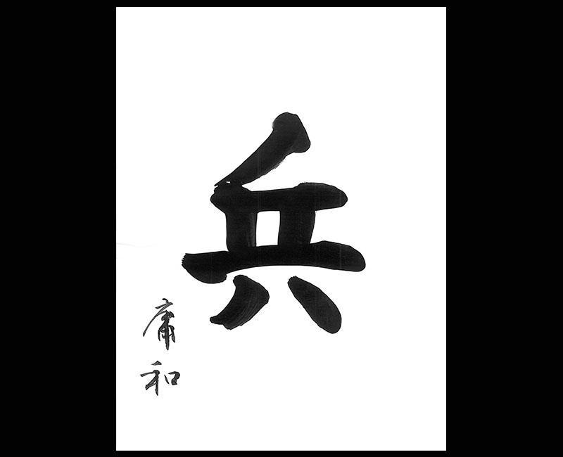 f:id:shins2m:20160411214218j:image