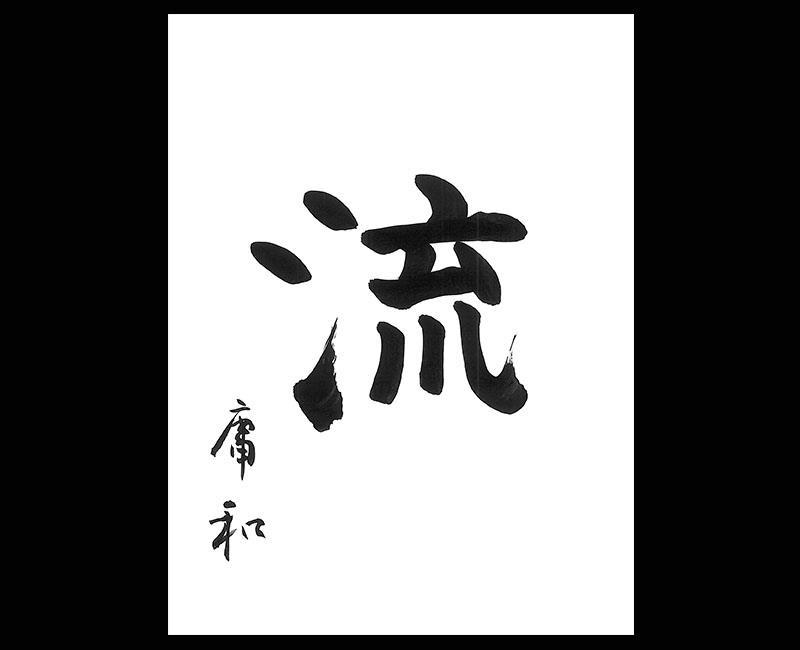 f:id:shins2m:20160601131258j:image