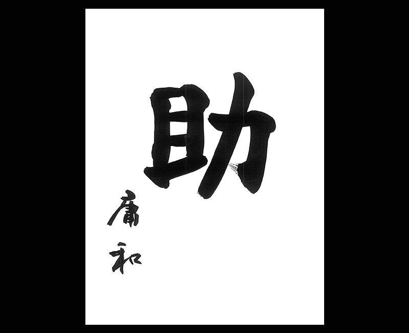 f:id:shins2m:20160601131328j:image