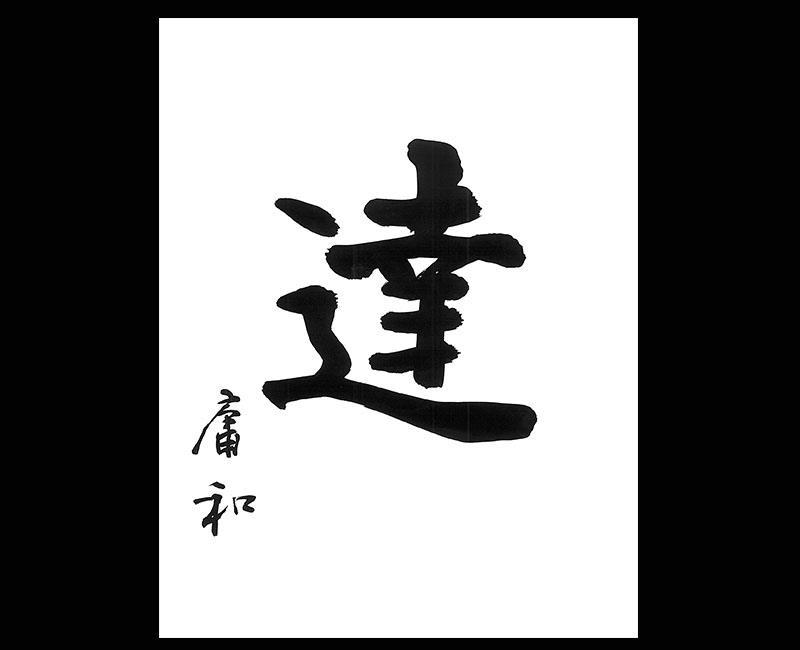 f:id:shins2m:20160601131504j:image