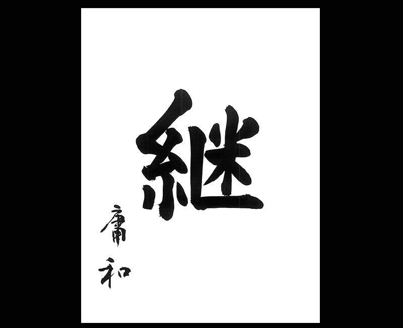 f:id:shins2m:20160601131623j:image
