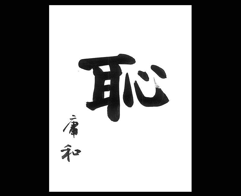 f:id:shins2m:20160601131800j:image