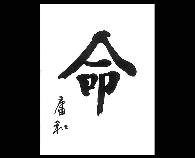 f:id:shins2m:20160626170518j:image