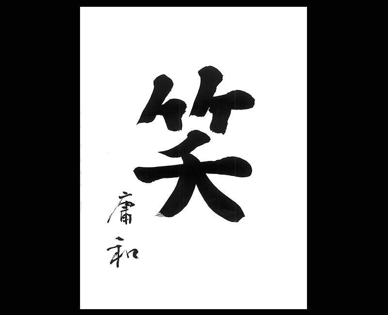 f:id:shins2m:20160626170828j:image