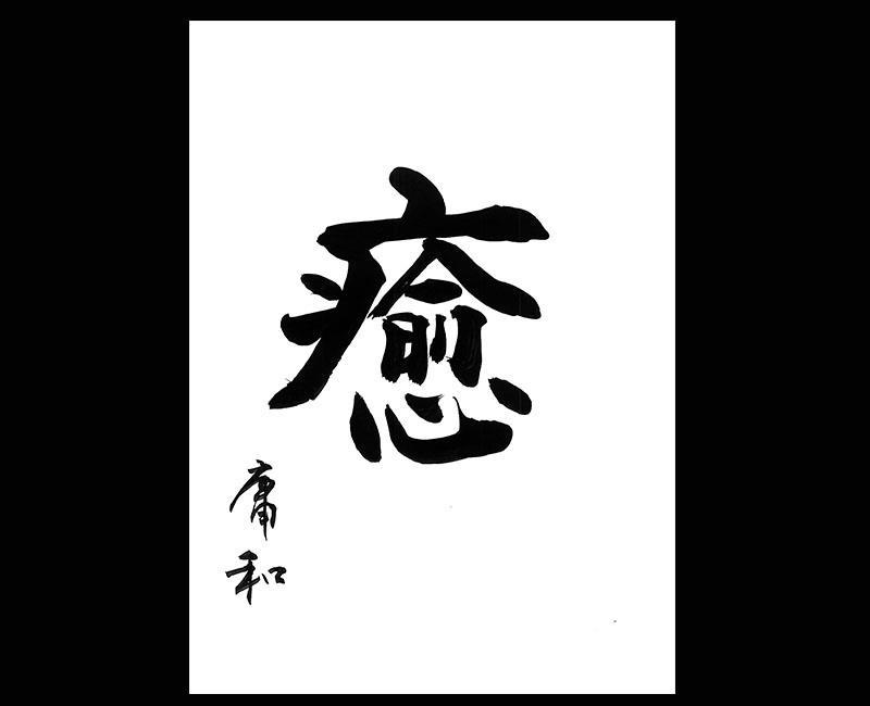 f:id:shins2m:20160626170932j:image