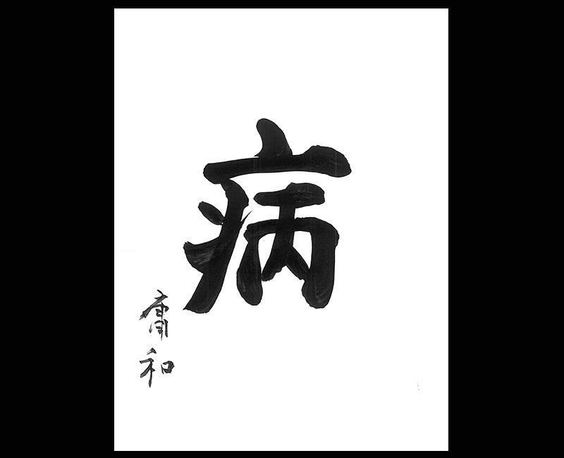 f:id:shins2m:20160626171100j:image