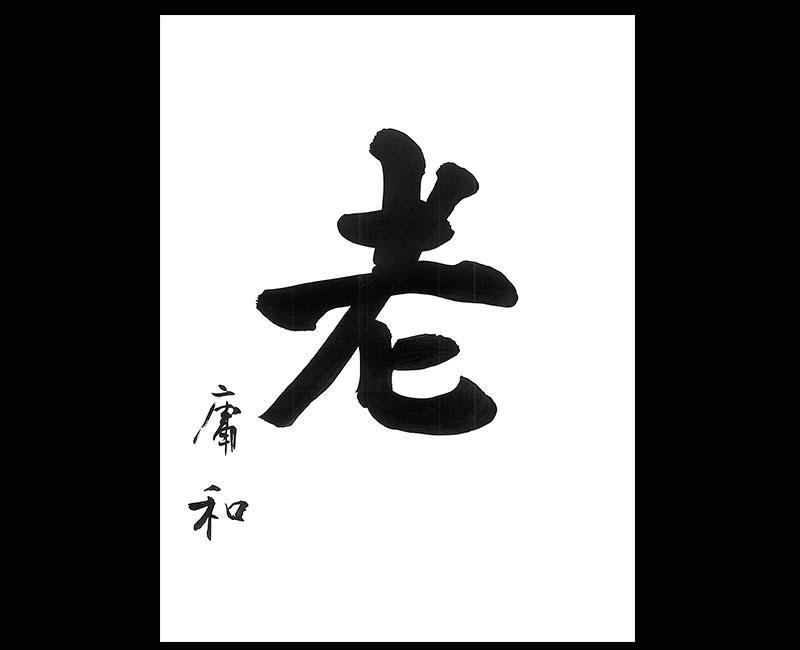 f:id:shins2m:20160626171226j:image