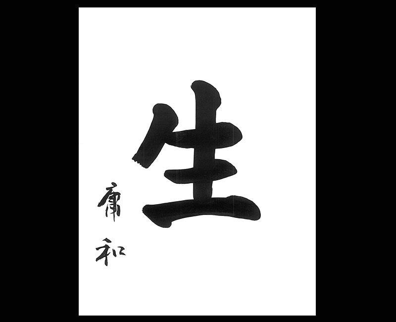 f:id:shins2m:20160626171301j:image