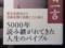 20161213003736