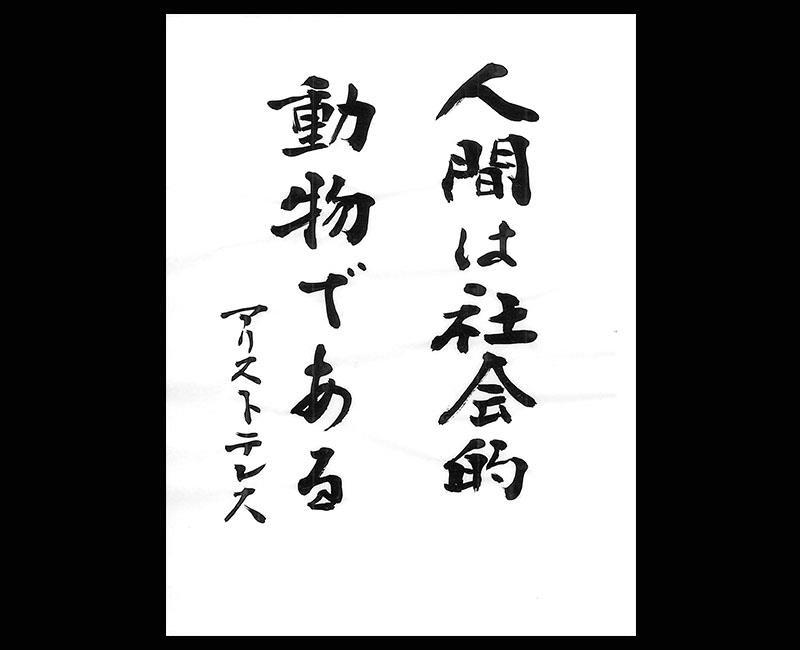 f:id:shins2m:20170404225456j:image