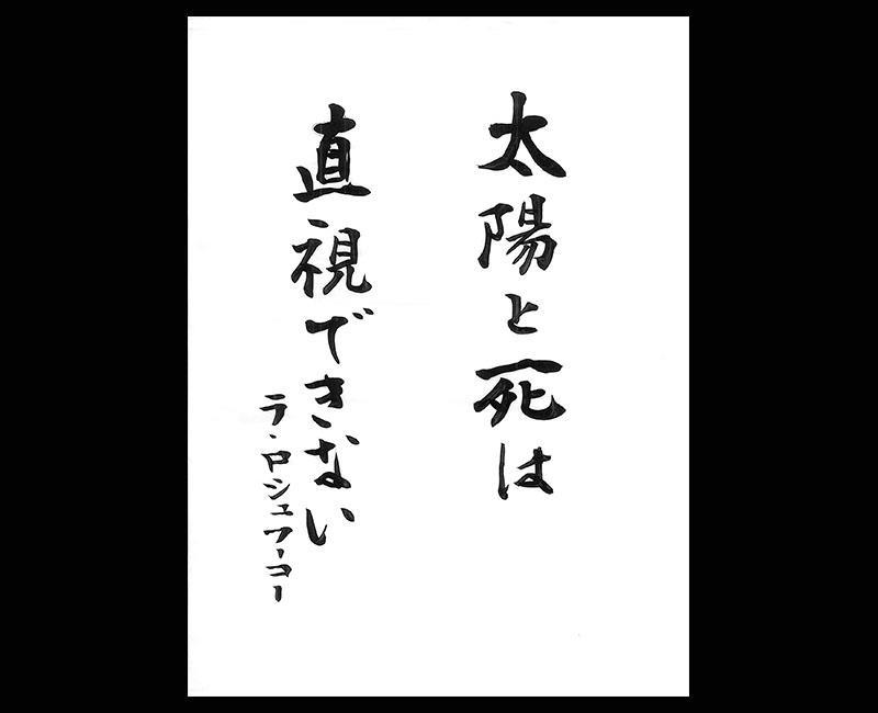 f:id:shins2m:20170602001320j:image
