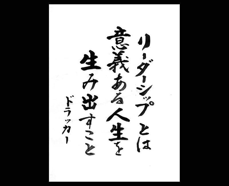 f:id:shins2m:20171121151825j:image