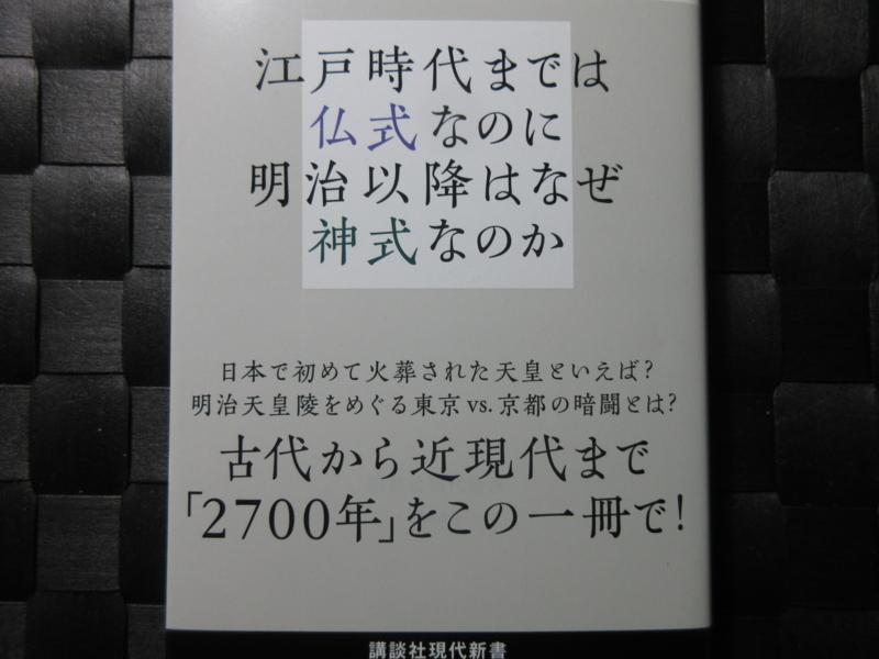 f:id:shins2m:20171217190946j:image